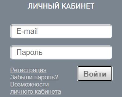 lichnyj-kabinet-rosvoennoj-ipoteki-registratsiya-akkaunta-proverka-statusa-rassmotreniya-dokumentov-onlajn-3.jpg