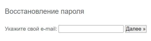 lichnyj-kabinet-rosvoennoj-ipoteki-registratsiya-akkaunta-proverka-statusa-rassmotreniya-dokumentov-onlajn-4.jpg