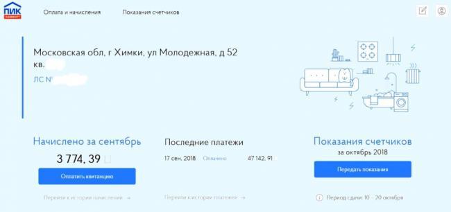 Bezymyannyj-12-1024x483.jpg