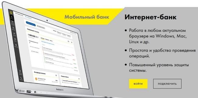 raiffeisen-biznes-online2.jpg