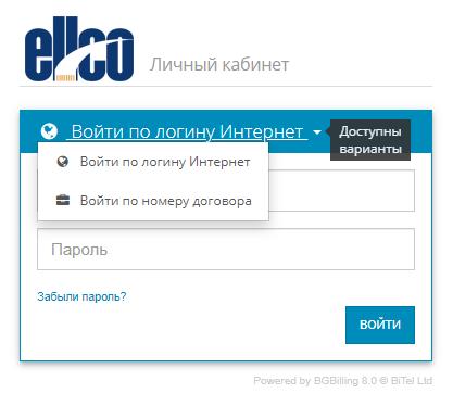 ellco2.png