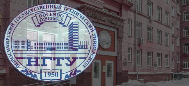 lichnyj-kabinet-ngtu-vhod-v-akkaunt-abiturienta-vozmozhnosti-sajta.jpg