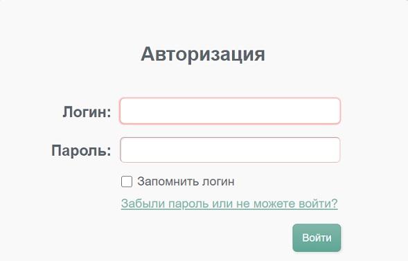 lichnyj-kabinet-ngtu-vhod-v-akkaunt-abiturienta-vozmozhnosti-sajta-1.jpg