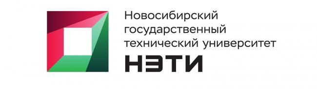 lichnyj-kabinet-ngtu-vhod-v-akkaunt-abiturienta-vozmozhnosti-sajta-2.jpg