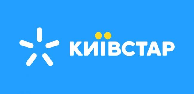 lichnyj-kabinet-kievstar-registratsiya-na-sajte-funktsii-akkaunta.jpg