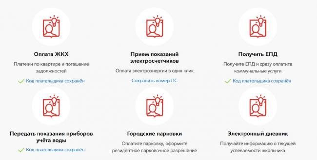 Uslugi-Mos.ru.jpg