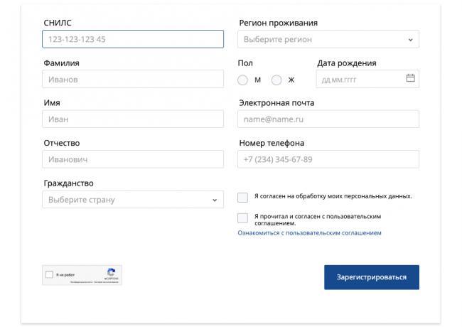registracia-portal-nmo.png