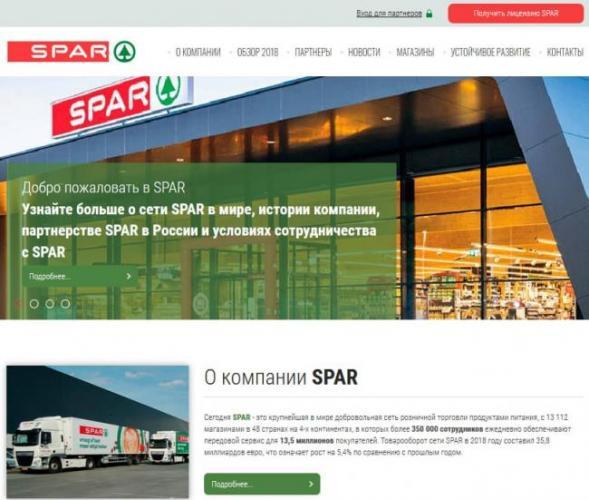 spar3.jpg
