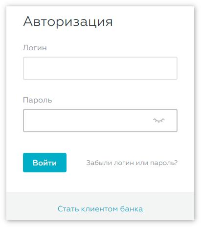 avtorizatsiya-dlya-yuridicheskih-lits.png