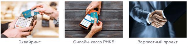 tarify-dlya-biznesa-1.png