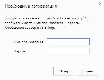 k-telekom.png