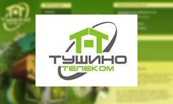 tushino-telekom-main.fe2ebd009de0bbd7eb33c955e523373a.jpg