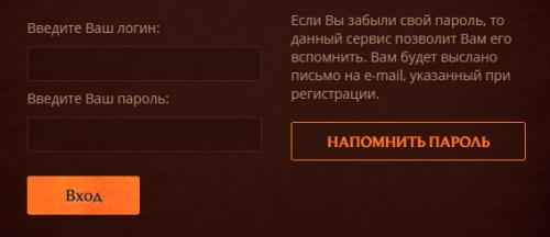 lichnyj-kabinet-servisa-vov-tsirkl-printsip-raboty-akkaunta-vozmozhnosti-dlya-polzovatelej-2.jpg