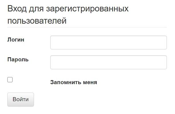 registratsiya-lichnogo-kabineta-kgeu-funktsional-akkaunta-sluzhba-podderzhki-1.jpg