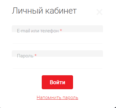 makskredit-ru-lichnyj-kabinet-vhod-i-zapolnenie-zayavki.png