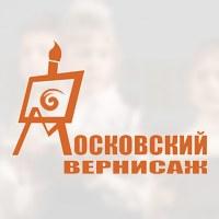 moscow_vernisag.jpg