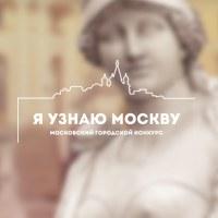 yznau_moskvy_banner.jpg