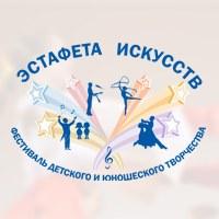 estafeta_isskystv.jpg