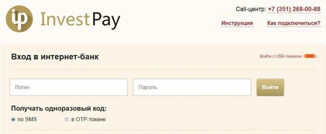 chelyabinvestbank2.jpg