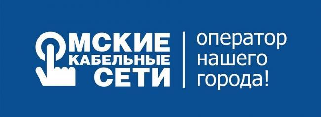 registratsiya-akkaunta-na-sajte-omskie-kabelnye-seti-oformlenie-zayavki-na-podklyuchenie-proverka-balansa-onlajn.jpg