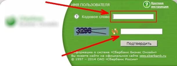 1521449175_kodovoe-slovo.jpg