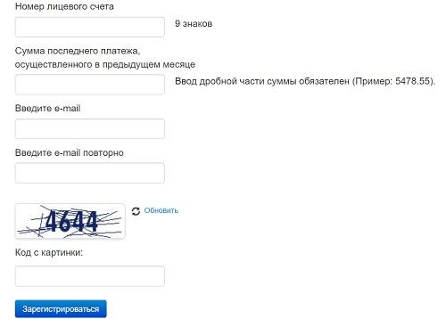 lichnyj-kabinet-servis-nedvizhimost-pravila-registratsii-vhod-v-akkaunt-1.jpg