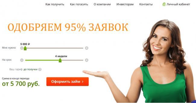 kredit911-site-1024x538-1.png