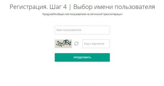 belinvestbank-intbanvhlckab-5-550x291.jpg