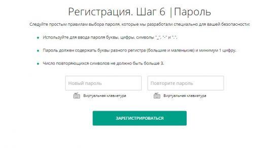 belinvestbank-intbanvhlckab-7-550x293.jpg