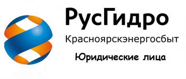 yurlitsakrasnoyarsk-4.jpg