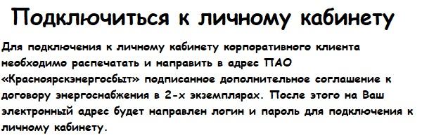 yurlitsakrasnoyarsk-5.jpg