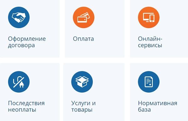 yurlitsakrasnoyarsk-3.jpg