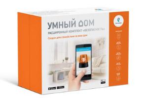 Технология-Умный-Дом-от-Ростелеком.jpg