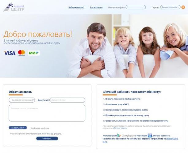 ric-ulyanovsk_2.jpg