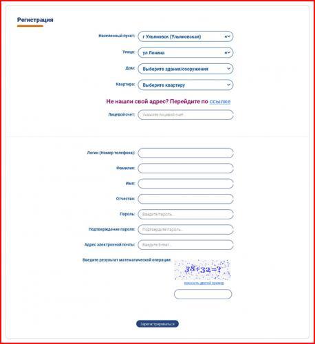 ric-ulyanovsk_3.jpg