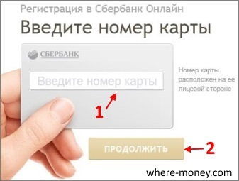 nomer-karty.jpg