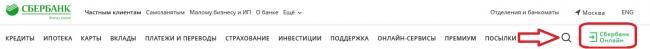 Bezymya-nnyy-1-5.jpg