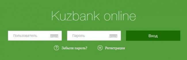 kuzbank4.jpg