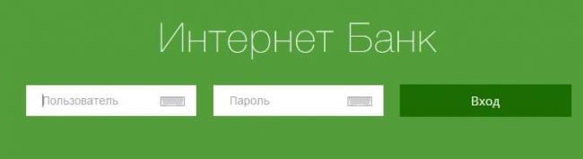 kuzbank2.jpg
