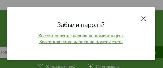 kuzbank5.jpg