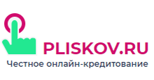 pliskov.png