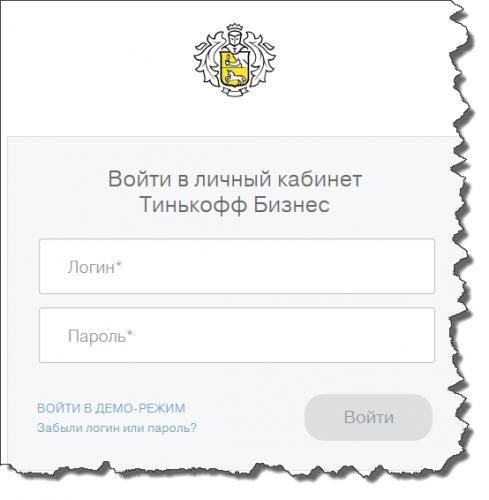 vhod-v-lichnyj-kabinet.png