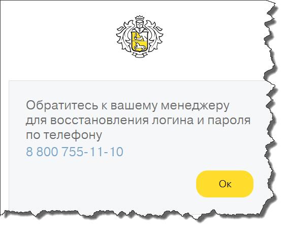 gorjachaja-linija.png