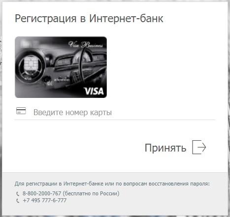 finservis-bank-3-1.jpg