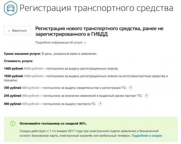 register-auto.png