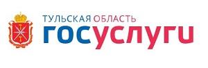 lichnyj-kabinet-gosuslugi-711.jpeg