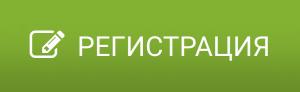 1xbet-регистрация-300x92.png