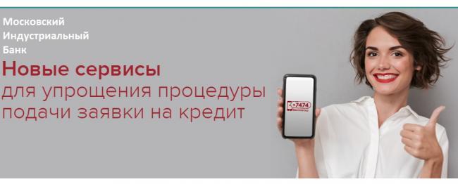 moskov01-tit-1.jpg