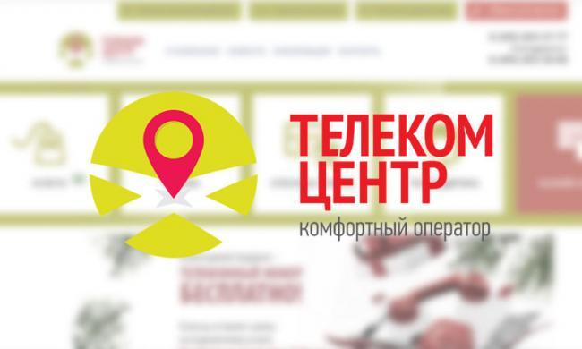 telekom-center-main.1bdf0e061a2940efb5574cef187766df.jpg