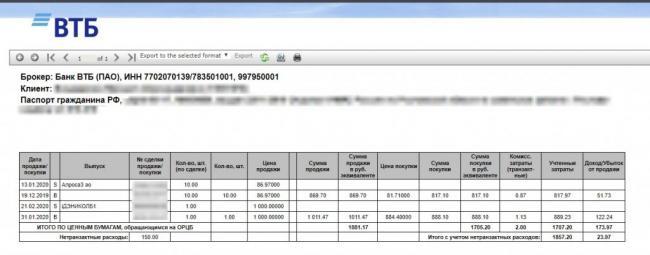 сделки-фифо-1024x402.jpg